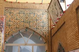 تصاویری از مسجد ابوالبرکات