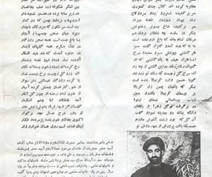 اعلامیه های برگزاری مراسم در گذشت روحانیون در خمینی شهردر دهه های 30 تا 60-11