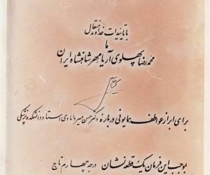 تصاویری از دکتر حسن میردامادی-0