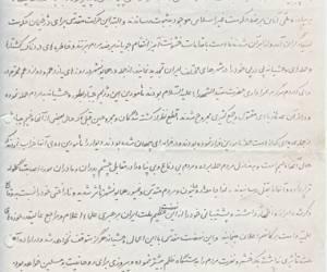 تعدادی از اعلامیه های منتشر شده در زمان مبارزات علیه رژیم شاه در همایونشهر-4