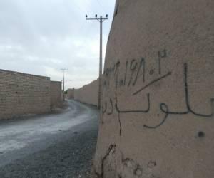 تصاویری از قلعه خوشاب-15