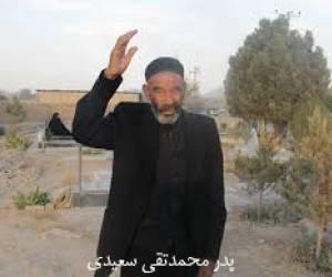 محمد تقی سعیدی؛ استاد آواز سبک اصفهان، سه تار، تار و تنبك-5