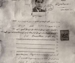 مدارک و اسناد دکتر سیدمحمد میردامادی -12